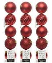 15x kerst kerst rode kerstballen 8 cm glanzende matte glitter kunststof plastic kerstversiering