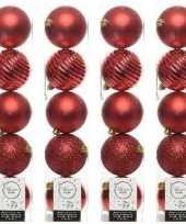 20x kerst kerst rode kerstballen 8 cm glanzende matte glitter kunststof plastic kerstversiering