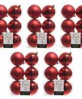 30x kerst rode kerstballen 8 cm glanzende matte kunststof plastic kerstversiering